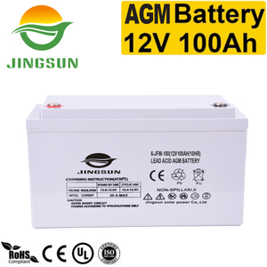 Rechargeble AGM 12v 100ah Storage Battery